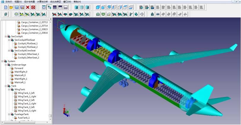 ards飞机总体方案快速设计评估软件