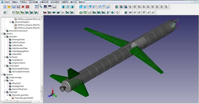 mrds弹箭总体方案快速设计评估软件